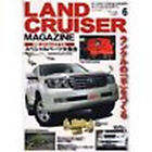 HYPER REV Land Cruiser TOYOTA CAR Book Japanese Tuning 200 100  2008 06