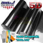 *5D Ultra Gloss Black Basic Carbon Fiber Vinyl Wrap Sticker Decal Film Sheet DIY