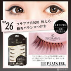 SHO-BI Japan DE Decorative Play Girl Eyelash Value Pack (5 pairs) - Renewal Ed.