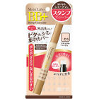 Meishoku Japan Moist Labo BB+ Stamp Concealer Stick - Waterproof