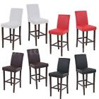 Set of 2 Modern Leather Dining Chairs High Back Bar Stool Kitchen Breakfast S7P1
