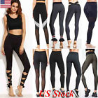 Us Women Stretchy Ripped Pants Ladies Slim Fit Skinny Jeggings Leggings Trousers