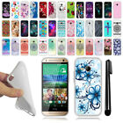 For HTC One M8 Mini Various Design TPU SILICONE Soft Protective Case Cover + Pen
