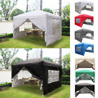 3x3m Pop Up Gazebo Marquee Outdoor Garden Party Tent Canopy 4 Side Panels New