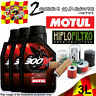 3L MOTUL 300V 10W40 4T OIL AND HIFLO HF303 FILTER FITS KAWASAKI MOTOR CYCLE 1