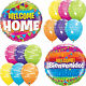 Welcome Home Latex & Aluminium Ballons (Qualatex) Fête / Décoration (Hélium)