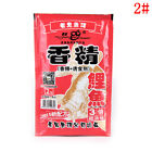 1 Bag 25g Flavor Additive Carp Fishing Ground bait Flavours Making Scent ESUS