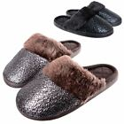Kyпить Ladies Sparkle Slip On Mule Slippers Black / Brown Soft Plush Lining Hard Soles на еВаy.соm