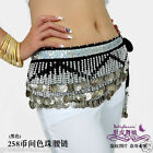 Brand New Belly Dance Hip Scarf Belt Silver Coins G10 Handmade Free Shipping