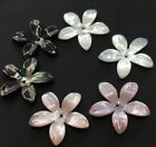 10PCS  20mm Charm  Black Pink White  Natural Shell Flower beads