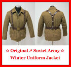 ☆ Original ☭ Soviet Russian Red Army Winter Uniform Jacket + Belt + Suspenders ☆1976-1981 - 13983