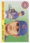 2004 Topps Heritage Baseball #3 - #264 Choose Your Cards