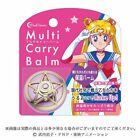 Creer Beaute Japan Sailor Moon Miracle Romance Communicator Multi Balm lip/body