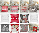 "Christmas Theme Chenille Cushion Covers 17"" x 17"", Xmas, Santa, Nordic, Snowman"