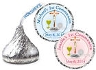 108 FIRST 1st HOLY COMMUNION PARTY FAVORS HERSHEY KISS KISSES LABELS