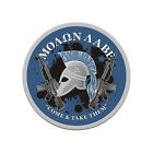 Molon Labe Grunge Decal Spartan Helmet 2nd Amendment Gloss Sticker HVG