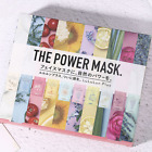 LuLuLun Japan Plus Nature Care Face Mask Assorted Collection Box Set (10 sheets)