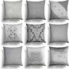 "Silver Grey Cushion Covers 18""x18"" (45cm x 45cm) Metallic Sparkle Cover"