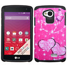 Advanced Armor Protector Cover for LG LS660 (TRIBUTE)