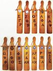 """Greek Or Mason Branded Letters Traditional Paddle [Brown - 22x3.5""""]"""