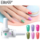Elite99 Nail Gel Polish Soak Off Varnish Bling Colors Base Top Coat UV LED 15ml