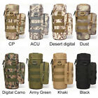 Smart Scorpion Gear Water Bottle MOLLE Cooler Storage Bag Pouch For Hiking