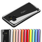 iFace Mall Hybrid Heavy Duty Shockproof Case Cover For Samsung Galaxy Note 9 8