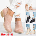 Fashion Women's Booties Casual Party Boots Low Heel Ankle Boots Heel Zip Shoes