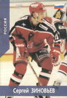 Cards from set RHL 2001-02 by Mirovoi Sport. U-Pick from list