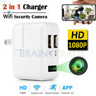 WiFi Spy Hidden Motion Camera Wall Charger HD 1080P Recorder Remote View Camera