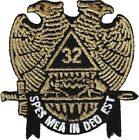 Scottish Rite 32nd Degree Wings Down Iron-On Patch