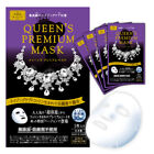 Quality First Japan Queen Mask Premium Moisture Anti-aging Mask (5 sheets)