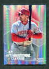 2018 Topps Chrome Update An International Affair Insert You Pick