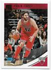 CHICAGO BULLS 2018-19 Basketball Base RC Parallel Inserts - U PICK CARDS