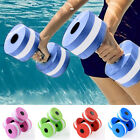 1 Pair Water Aerobics Aquatic Dumbbell EVA Yoga Barbell Fitness Equipment US