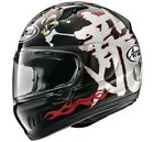 Arai Defiant-X Dragon '18 Motorcycle Helmet White/Red