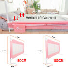 Baby Child Toddler Safety Bed Rail Anti Falling Bed Guard Foldable 150cm / 180cm