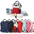 Kyпить New Mummy Maternity Nappy Diaper Bag Large Changing Baby Travel Backpack Handbag на еВаy.соm