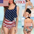 US Women's Printed High Waist Tummy Control Ruffled Bikini Bathing Swimsuit LL
