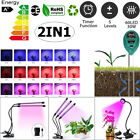 LED Grow Light UV IR Growing Lamp for Indoor Plants Hydroponic Plant +Soil Meter