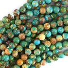 """Brown Green Turquoise Round Beads Gemstone 15.5"""" Strand 4mm 6mm 8mm 10mm 12mm"""