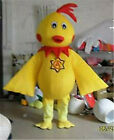 1# Hot Yellow Chicken  Mascot Costume Cosplay Party Game Dress Outfit  Adult 1P