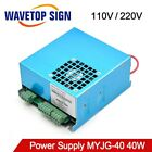 MYJG-40 Co2 Laser Power Supply 40W 110V/220V For Laser Engraving Cutting Machine