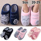 Women's Winter Warm Slippers Non-slip Home House Indoor Cat Shoes Soft Cartoon