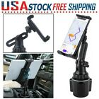 New Universal Adjustable Car Cup Mount Holder Stand Cradle For Cell Phone Tablet