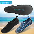 Water Shoes Barefoot Quick-Dry Beach Yoga Swimming Sports Socks For Men Women