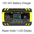 Car x Motorcycle 12V 8A 24V 4A Pulse Repairing Battery Charger with LCD Display