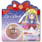 Creer Beaute Japan Sailor Moon Miracle Romance Lip & Cheek Color