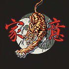 Tiger Dragon Ying Yang Hoodie skull tattoo gothic