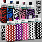 LEATHER POLKA AND ZEBRA PULL TAB SKIN CASE COVER FITS VARIOUS SAMSUNG MOBILES